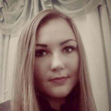 Надюша, 20, Kiev, Ukraine