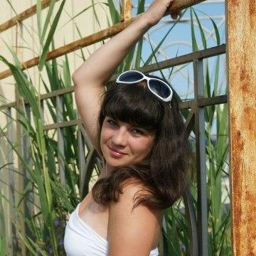 Кристина, 33, Vladimir, Russia