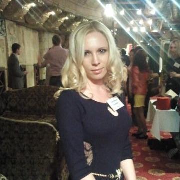 Екатерина, 31, Rostov-na-Donu, Russia