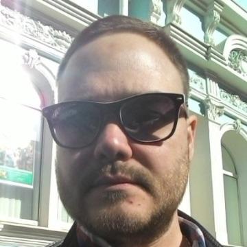 Кирилл, 31, Dnepropetrovsk, Ukraine