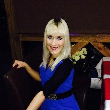 Mila, 29, Kiev, Ukraine