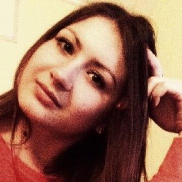Kateryna, 20, Willich, Germany