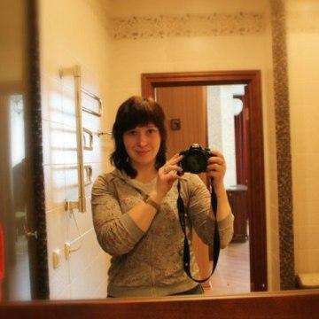 Natalia Ust, 27, Russkii Kameshkir, Russia