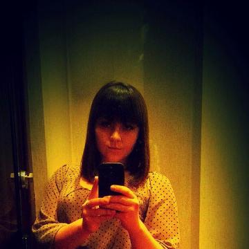 София, 20, Kalinovka, Ukraine