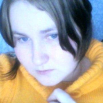 Марина Назарук, 21, Kobrin, Belarus