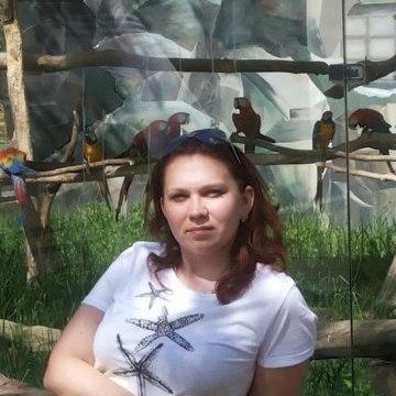 Елена, 32, Krasnodar, Russia
