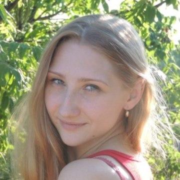 Irina, 30, Nizhnevartovsk, Russia