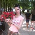 Liudmila, 30, Kishinev, Moldova