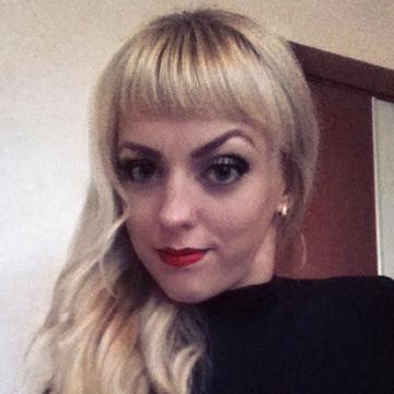 Елена, 29, Pskov, Russia