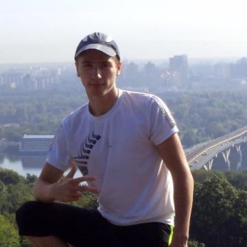 Dima, 22, Kirovograd, Ukraine