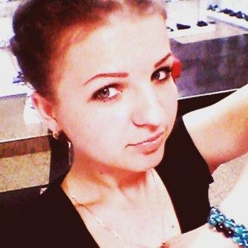 Elena, 24, Astana, Kazakhstan