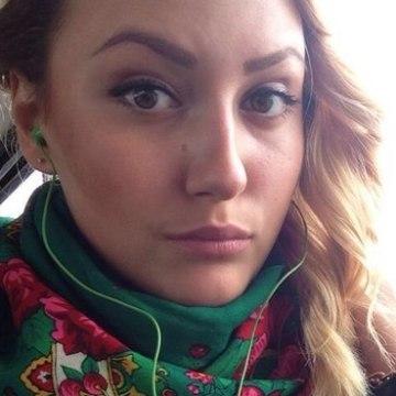 Tanya Shikalova, 23,