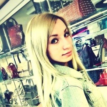 Ekaterina, 26, Vitsyebsk, Belarus