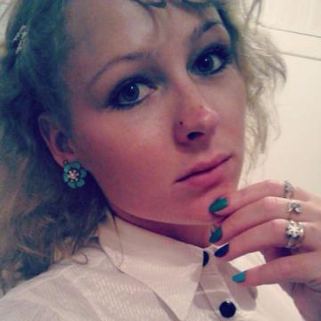 Аленка, 25, Vitebsk, Belarus