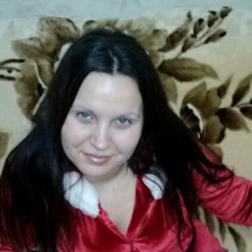 Людмила , 29, Bendery, Moldova