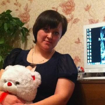 Лилия, 27, Kemerovo, Russia