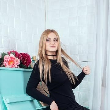 Olga, 23, Kiev, Ukraine