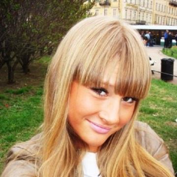 Кристина, 19, Omsk, Russia