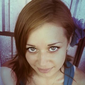 Виктория, 26, Lyskovo, Russian Federation