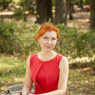 Marina, 29, Vologda, Russia