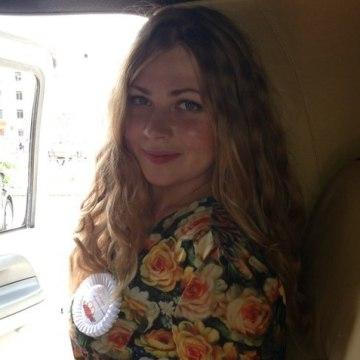 Татьяна, 24, Novosibirsk, Russia
