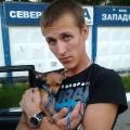 Кирилл Грибанов, 27, Smolensk, Russia