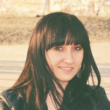ILONA, 27, Kiev, Ukraine