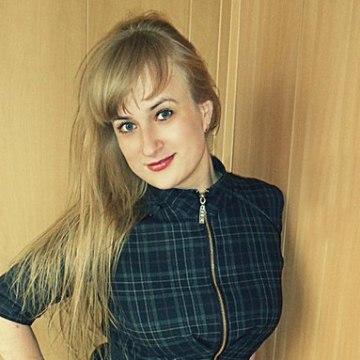 Tatiana, 30, Minsk, Belarus