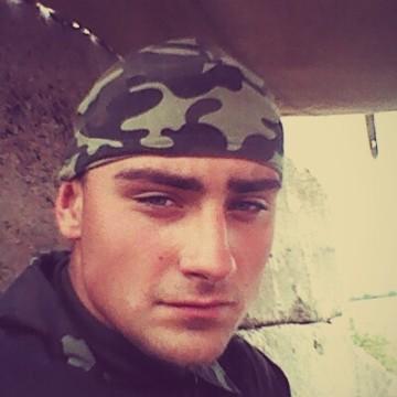 Максим, 27, Dnepropetrovsk, Ukraine