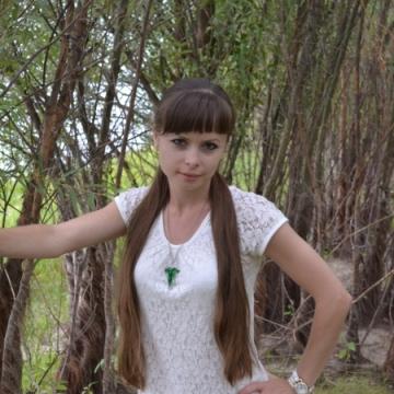 Stasya Netipanova, 29, Astrahan, Russia