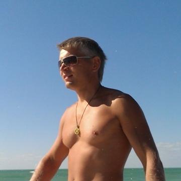Ivan, 33, Donetsk, Ukraine