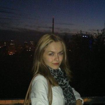 Дарья, 21, Ekaterinburg, Russia
