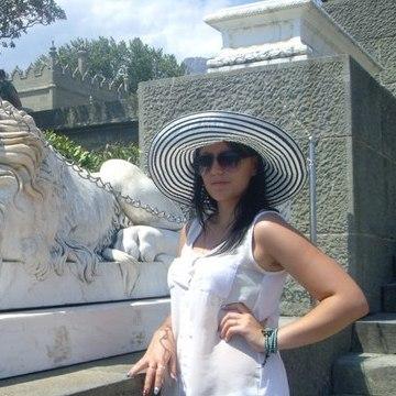 Irina, 22, Volgograd, Russia