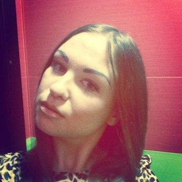 Дарина, 24, Zaporozhe, Ukraine