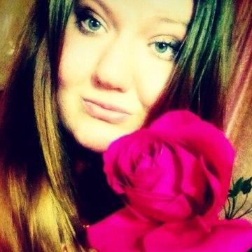 Yuliya, 23, Ust-Kamenogorsk, Kazakhstan