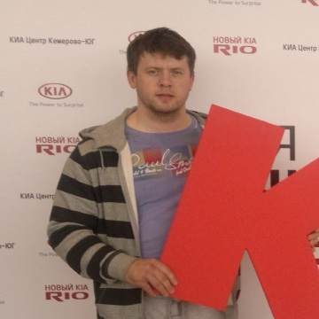Сергей, 40, Belovo, Russia