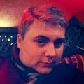 Emil Gold, 31, Baku, Azerbaijan