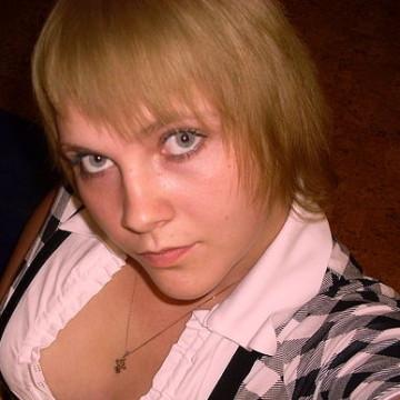 Кристина, 26, Lyubertsy, Russia