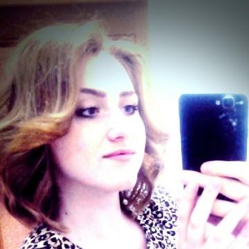 Марлен, 21, Sochi, Russia