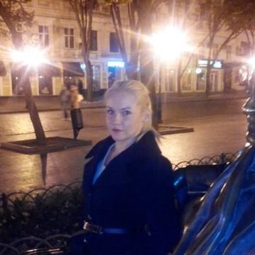 Анастасия еременко, 22, Kiev, Ukraine