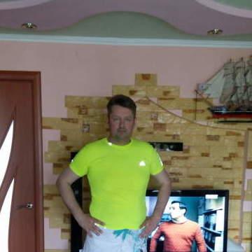 Виталий, 40, Gorlovka, Ukraine