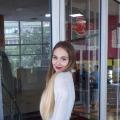 Елизавета, 26, Kryvyi Rih, Ukraine