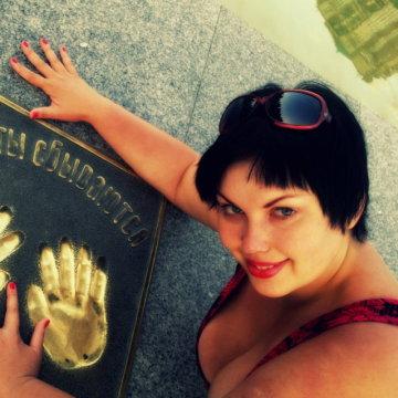 Nataly, 33, Chelyabinsk, Russian Federation