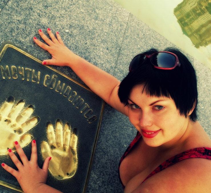 Nataly, 34, Chelyabinsk, Russian Federation