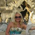 Tatyana, 39, Dnipro, Ukraine