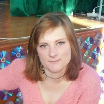 Лидия, 29, Karagandy, Kazakhstan