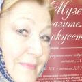 Евгения, 61, Staraya Russa, Russian Federation