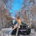 Ary, 29, Almaty, Kazakhstan
