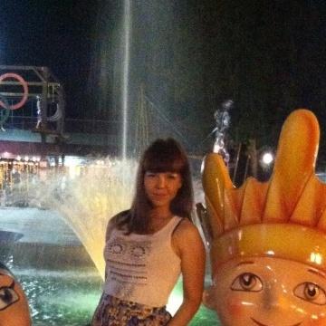 Нинэль, 25, Volgograd, Russian Federation