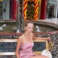 Ирина, 28, Omsk, Russian Federation